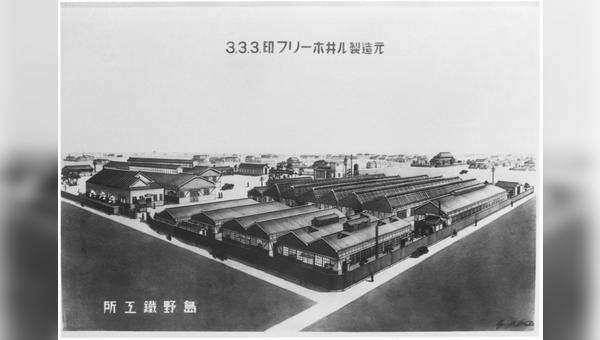 Abbildung aus dem Jahr 1936