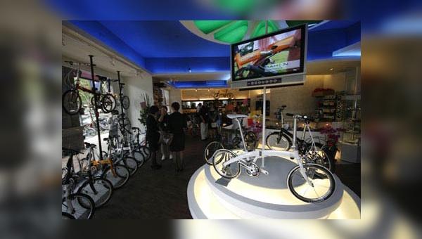 Dahon Flagship-Store