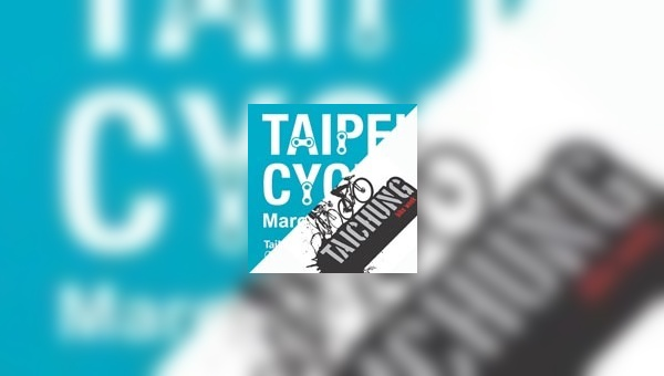 Taipei Cycle Show und Taichung Bike Week