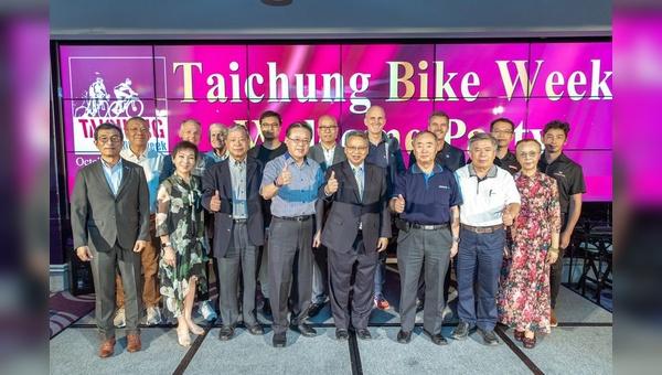 Daumen hoch für Taiwans Fahrradindustrie.