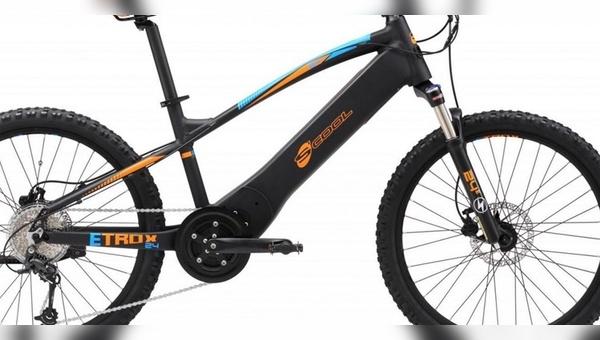 Neue Kontaktdaten für den Kinderrad-Spezialisten S'cool